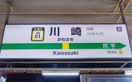 川崎ソープおすすめランキング10選 | 人気ソープランド70店舗を比較
