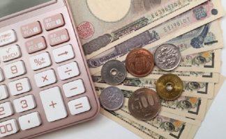 ソープの料金 | 入浴料やサービス料、総額の相場について解説【2020年最新版】