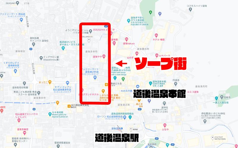 愛媛のソープ街の地図