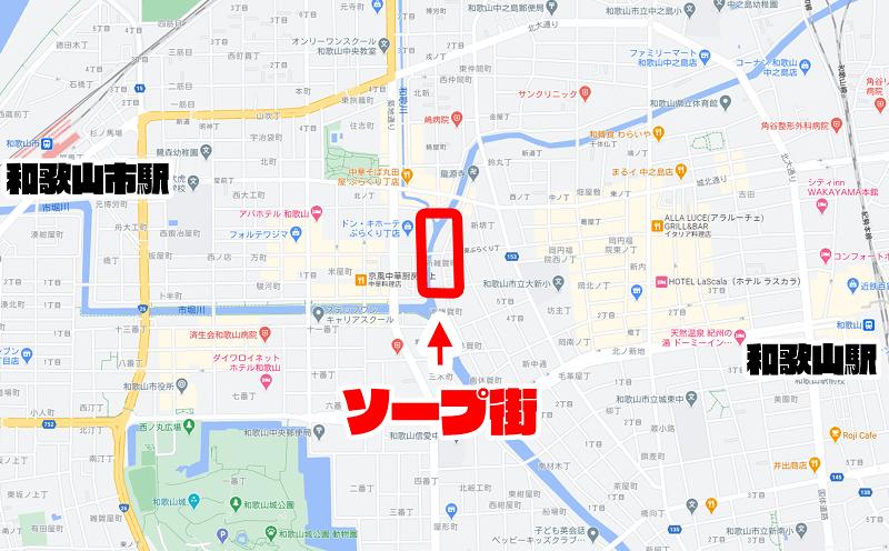 和歌山のソープ街の地図